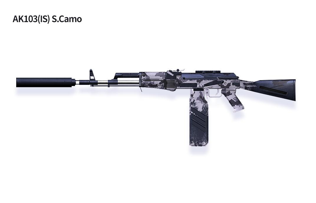AK103(IS) S.Camo