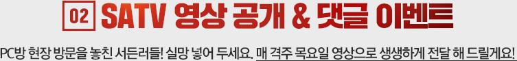영상공개 일정