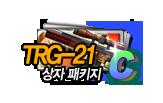 TRG21레드상자 10개