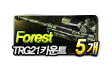 Forest TRG21 카운트 5개