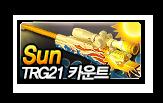 Sun TRG21 카운트