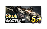 Skull AK47 카운트 5개