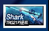 Shark TRG21 카운트