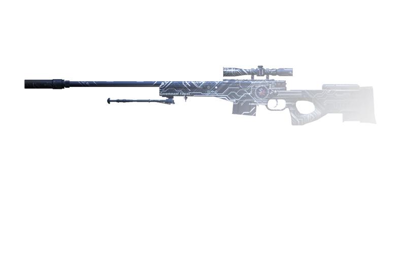 MP7(I) Zenith
